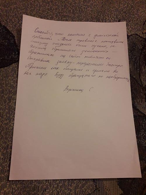 Отзыв Вероники о MedinHome.ru